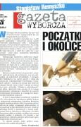 Gazeta Wyborcza. Początki i okolice