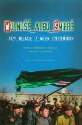 wolnosc_albo_smierc