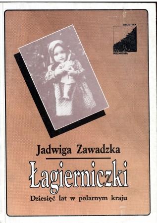 Lagierniczki